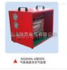 SG2000-5型SF6氣體抽真空補氣裝置