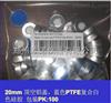 20ml 封口铝盖/顶空瓶封口铝盖,专用封口铝盖
