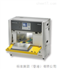 臺式氙燈老化試驗箱/XLSXLS+老化試驗箱