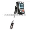 905-T2德国德图 testo 905-T2表面温度计代理