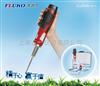 弗鲁克F8充电式手持式匀浆机,超细匀浆机,FLUKO分散机
