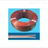 UL1333 (FEP)铁氟龙线
