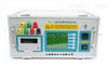 ZDRS系列三相直流电阻测试仪