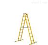 玻璃钢绝缘A型梯