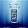 RAY-2000A射线报警仪 核辐射检测报警仪