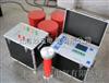 MDXZB系列调频谐振耐压试验装置