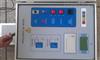 SX-9000全自動油介質損耗測試儀
