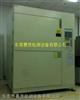 两箱式冷热冲击试验箱