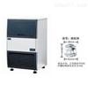 HN33 商用制冰机