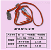 电工安全带-单背式
