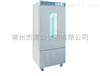 GHP-160GHP-160智能光照培养箱