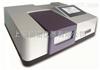 7600S双光束紫外可见分光光度计