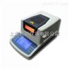 SH10A卤素水分测定仪