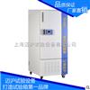 高低温循环试验箱 高低温交变试验箱电梯式药品试验箱 直销