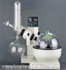 RE-3000系列旋转蒸发器 蒸发器