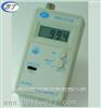 供应电导率仪DDP-210型电导仪