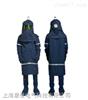 Arcpro-Hood-40cal防电弧服大袍