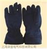 Arcpro-GLV2-12.3cal12cal防電弧手套