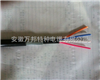 ZR-KVV22ZR-KVV32铠装控制电缆阻燃控制电缆价格