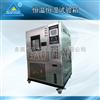 东莞高低温湿热试验箱