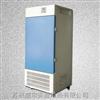 250B优质镜面不锈钢内胆生化培养箱,微生物培养箱