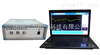 ZL-3006频响法变压器绕组变形测试装置