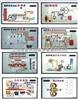 BPQC-DJB-004上海大众帕萨特程控电教板|汽车程控电教板