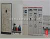 BPFSD-1型水力发电综合自动化实验系统|发电综合技能实训系统