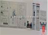 BPFHD-1型火力发电综合自动化实验系统|发电综合技能实训系统