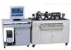齿轮传动测试分析实验台|机械基础及创新实验设备