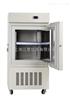 JX系列厂家直供超低温冰箱