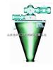 DSH系列锥形混合机