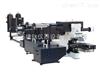 Princeton Instrument显微拉曼光谱分析系统
