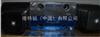 DG4V-3-6C-M-U1-H-7-5现货日本东机美电磁阀TOKIMEC维特锐总代理