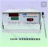 ZNHW-IIZNHW-II智能数显控温仪