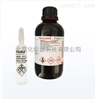 34749HYDRANAL®-Solvent Oil reagent