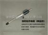 飽和甘汞電極(電化學PT電極)