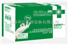 S/M/L美国AMMEX一次性医用乳胶手套(独立包装)