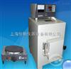 SYD-508石油产品灰分试验器