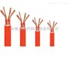 KGG,KGGP,KGG22,KGGP22,KGGP2-22硅橡胶绝缘硅橡胶护套控制电缆