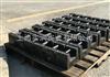 铸铁200kg砝码 校秤100kg标准砝码