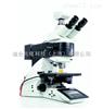 Leica DM6 M徕卡金相显微镜