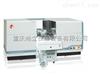 AA-7003M 医用原子吸收光谱仪