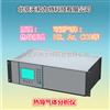 S3000热导气体分析仪