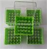 LS750液氮罐冻存盒