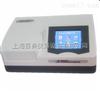DNM-9602G酶标仪分析仪