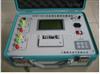 上海特价供应HYBC-901自动变压器变比测试仪