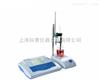 COD-572【上海雷磁】COD-572型化学需氧量(COD)测定仪 多参数水质检测仪