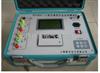 深圳特价供应HSXBBC-II全自动变压器变比测试仪