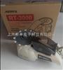 原装韩国EZMRO RT-3000全自动胶带切割机